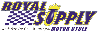 RoyalSupplyロゴ